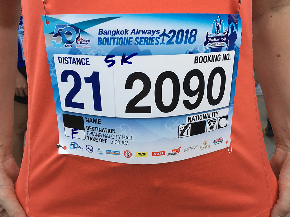 Chiang Rai Marathon 8