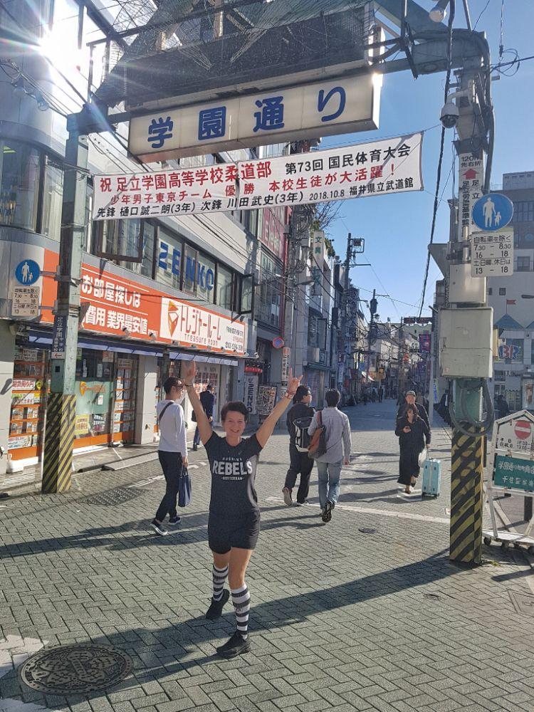 Janneke Poort - marathon Tokyo