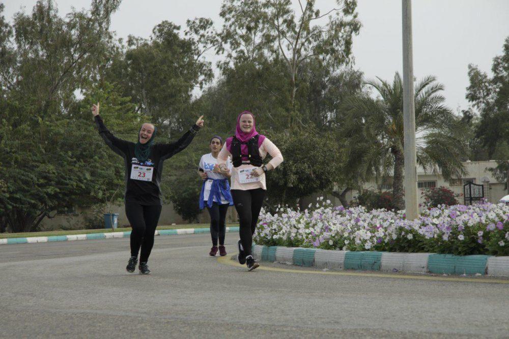 Persian Gulf Marathon Iran