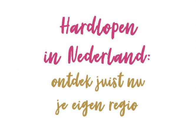Hardlopen in Nederland